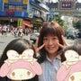 中華街(^3^)