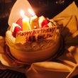 彼の誕生日