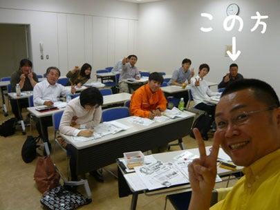 塗装屋さんにも人気の売れるチラシの作り方セミナー|新潟