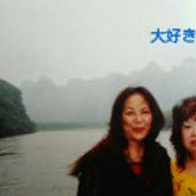 中国桂林が大好きです