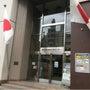 リオ五輪と日本柔道