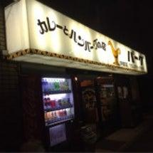 ミッション20…横浜…