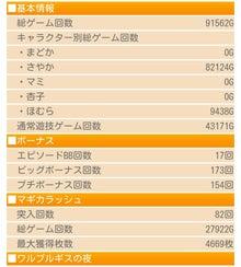 Screenshot_2016-08-14-08-57-59~2.jpg