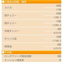 Screenshot_2016-08-14-09-11-44~2.jpg