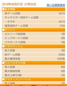 Screenshot_2016-08-14-09-11-27~2.jpg