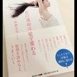 『女の人生は髪で変わ…