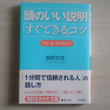 こんな本読んでます。…