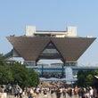 日本最大級のイベント…