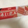 ソロマンナイト西日本…