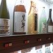 大阪空港で日本酒自動…