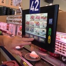 初はま寿司。