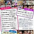 ◆8月27日(土)ア…