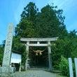 金沢 黒沼神社に行っ…