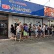 九州20店舗目のオー…