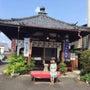 【お寺の民泊感動体験…