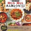 本日発売!!【たっき…