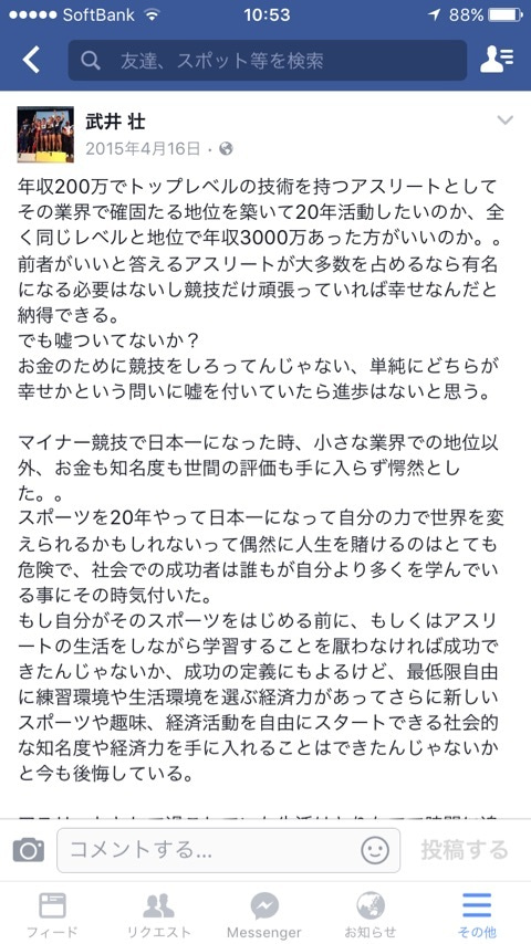 {DBCCA662-F7E9-4E4F-A09F-F2BAD8A46E09}