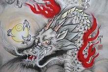 nep-dragon