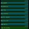 麻雀格闘倶楽部投票選…