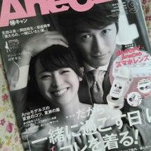 ♥Anecan9月号…
