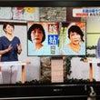 今日感テレビ出演♪