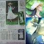 終戦記念日。中国新聞…