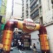 香港地ビール飲み比べ…