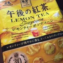 午後の紅茶 レモンテ…