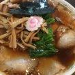 青島ラーメン食べてき…