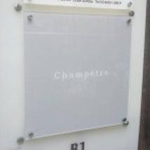 シャンペトル☆