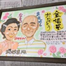 金婚式の似顔絵(*^…