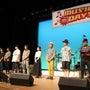 「高校生ライブ MU…