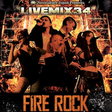 LIVEMIX34DVD FIRE ROCK