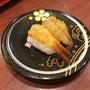 金沢食べ歩きの旅⑥ガ…