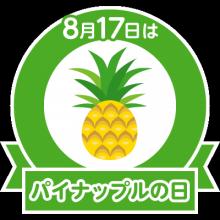 stamp_0817