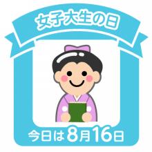 stamp_0816