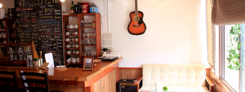カフェギター