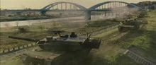 自衛隊と丸子橋
