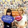 【RADIO】8/1…