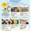 夏休み!親子イベント…