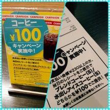 コーヒー100円?!