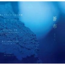 【9/3(土)-4(…