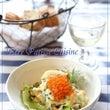 フランス地方料理@エ…