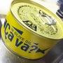 サバ缶のペペロン…