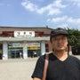 中国・韓国一人旅 〜…
