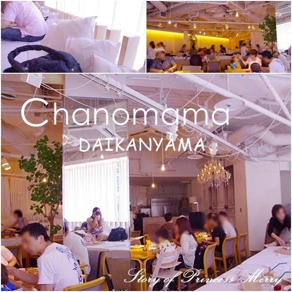 chanomama0703-1