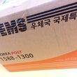 韓国からのお届け物