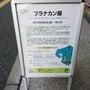 ≪SJ50≫日本アセ…