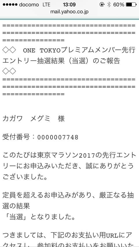 {E1028C21-8A68-4179-9BA8-DBF26D341D7D:01}