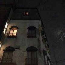 怪し〜い京都星読み奇…